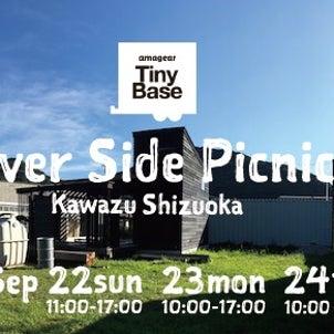 The River Side Picnic 2019 in Kawazuの画像