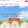 【制作実績のご紹介】株式会社ジーアールエス様ホームページを制作しました。の画像