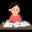 専門知識 数値予報で用いる方程式《第52回試験・専門・問4》(問題編)