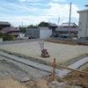 基礎工事「モデルハウス」の画像