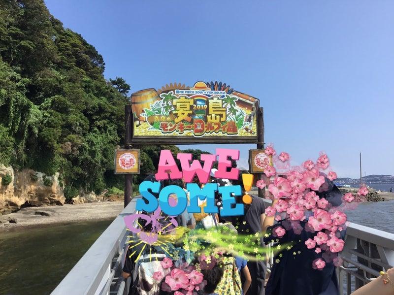 o1080080914584337715 - ♪8月20日(火)♪toiro戸塚
