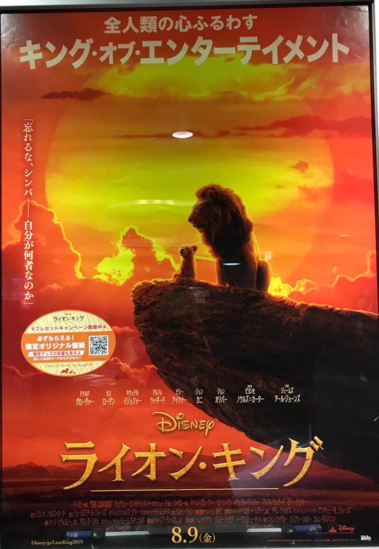 超実写のライオンキング アニメより私は好き うさぎくらぶ