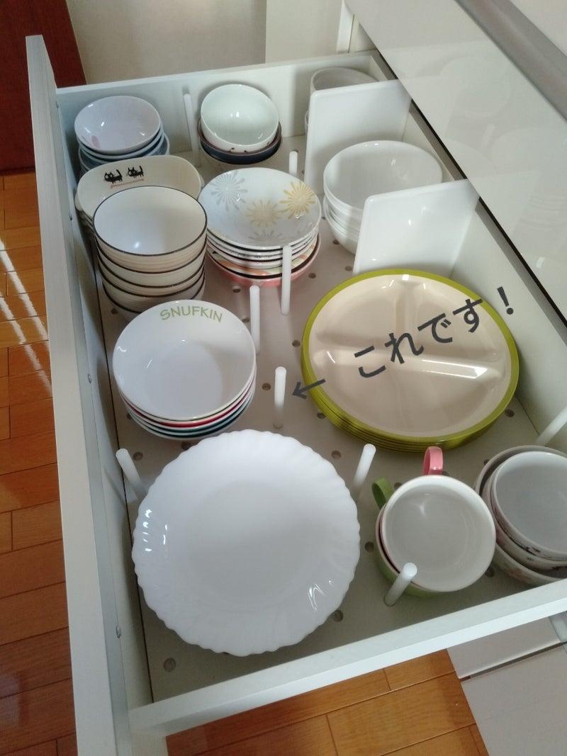 お皿 使いやすい