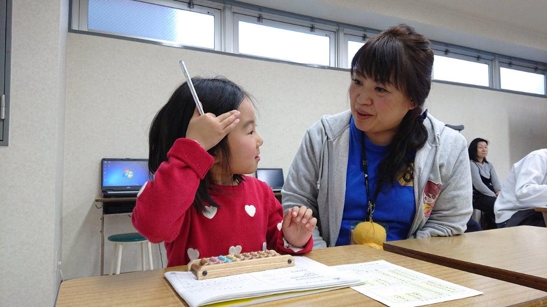 子どもへの愛情表現