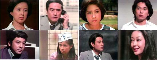 岸辺のアルバム(TVドラマ) 1977年