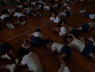 おべんとうパーティー♪ | 信貴幼稚園のブログです