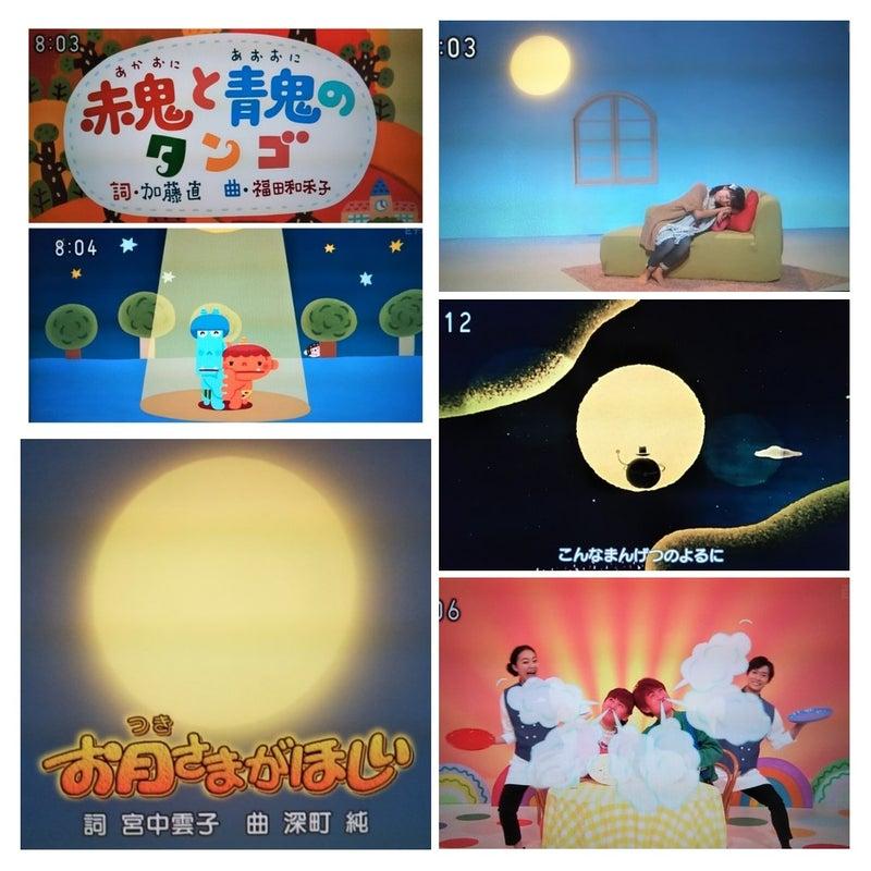 今日見たTV:2019年9月12日(木)~音鉄ミミィ&モコピットの歌(輪唱 ...