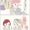 【第19話】ぼのこと女社会