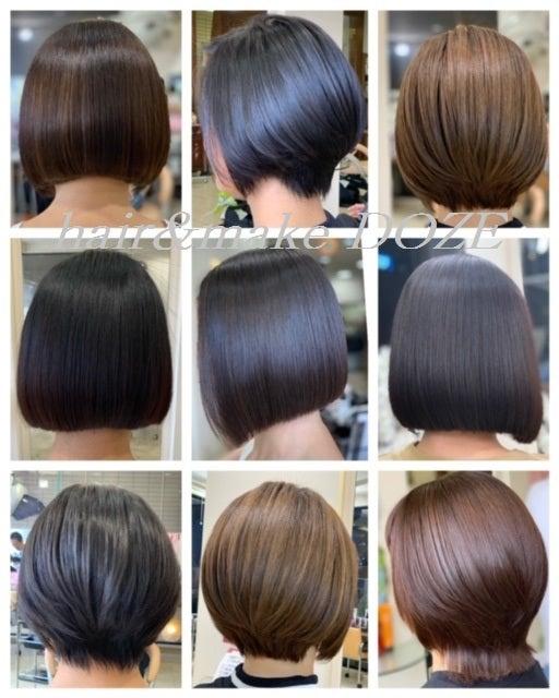 美髪ミニ 美髪ボブ 美髪グラ、美髪はとにかく美しい!!!
