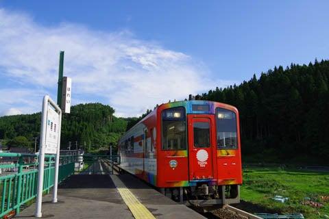甫嶺駅293