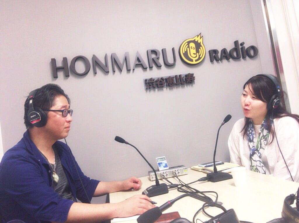 ホンマルラジオ ♪ゆりえのハッピー人生の記事より