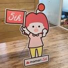 ママ向けナンバーワンアプリ「ママリ」×「ママ夢ラジオ♡」特番配信スタートの記事より