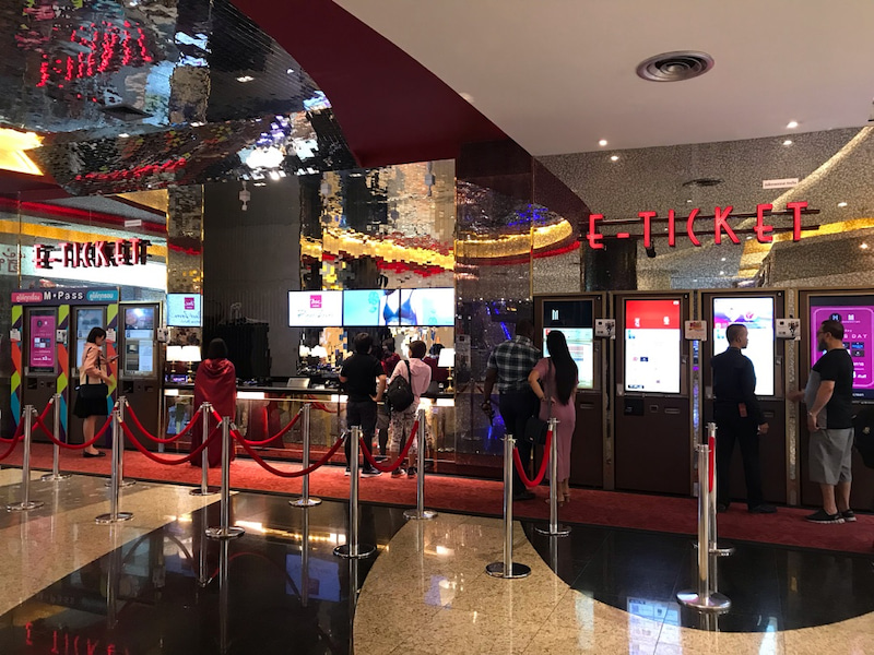 Major Cineplex Sukhumvit