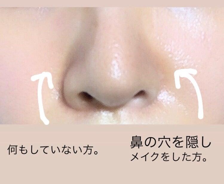 鼻 の 穴 を 小さく する 方法 自力で鼻を小さくする方法5選とオススメグッズ 