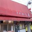 【埼玉県加須市】オフ会で絶品料理目白押し!なんでも美味しい町中華!〜かし亀さん〜