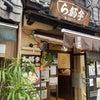肉厚わんたん麺と手作り焼売 ら麺亭の画像