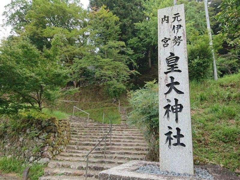 元 伊勢 内宮 皇 大 神社