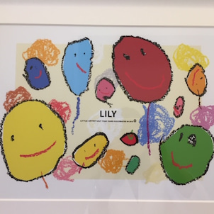 子どもが描いた絵をアートにの画像