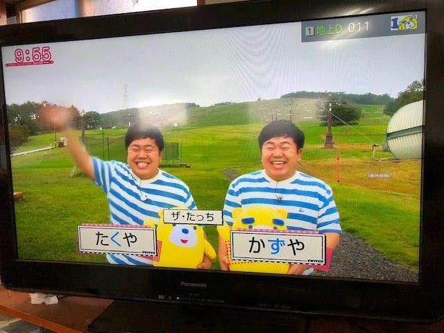NHK高崎川浦中継局