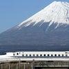 新幹線の分かりにくい遅延案内の画像