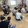 【開催報告】9/12こども想いのくつえらび勉強会 @子育てひろばりぼんの画像