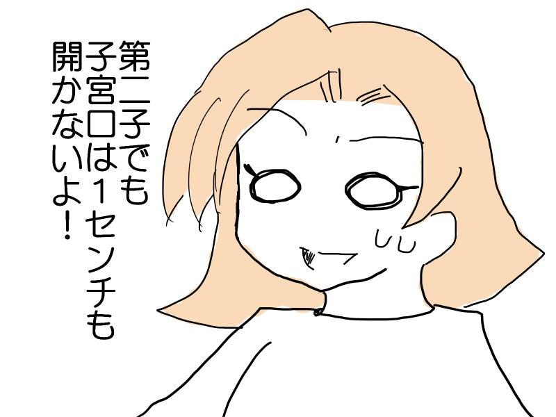 口 が 開か ない 子宮