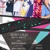 【LIVE&CD発売など】今後の予定まとめ!(2019/9/13更新)の画像