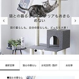 画像 【雑誌掲載】ねこのきもち7月号「心地いい猫トイレ」 の記事より 3つ目