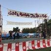かむいふれあいフェスティバル、通称「カムイFES2019」に参戦してきた!
