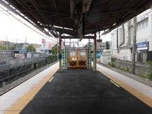 津田山駅2