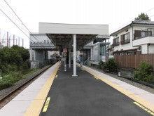 津田山駅1