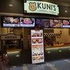 フードコートのステーキ「KUNI`S」の画像