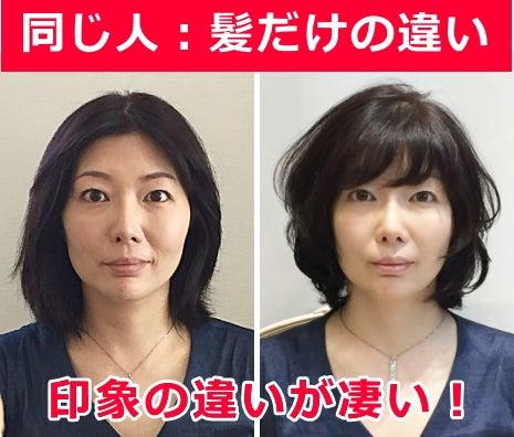 似合う髪型50代 人気記事(一般) アメーバブログ(アメブロ)