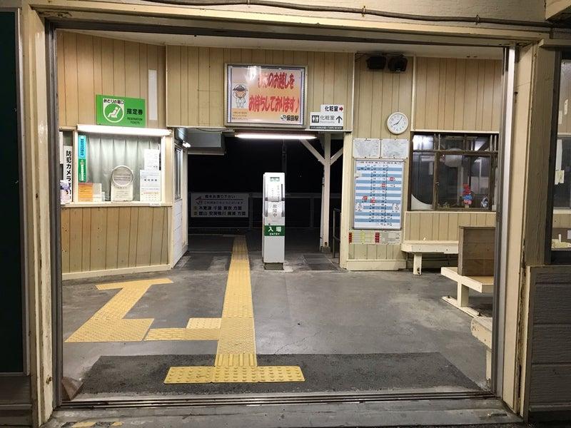 ワールド 鴨川 台風 被害 シー