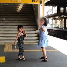 画像 夏休み2019〜トイストーリー4スタンプラリー の記事より 6つ目