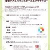 kiyomi PARK バランスボールレッスン/&骨盤補正クラス情報一覧の画像