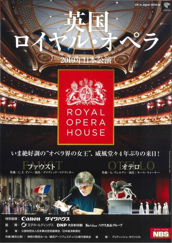 ファウスト オペラ