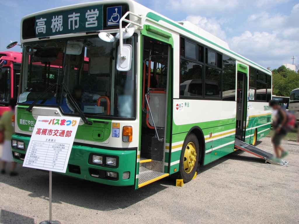 市バス 運賃 高槻