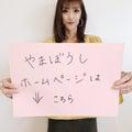 仙台 泉ヶ岳 金運温泉やまぼうし「さいこママ」のブログ