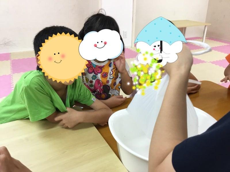 o1080080914588165531 - ♪9月13日(金)♪toiro戸塚