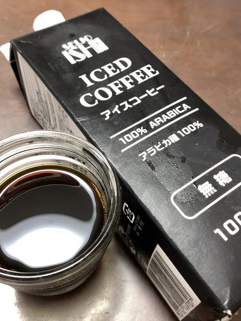 成城 石井 アイス コーヒー