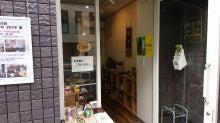 相生坂ギャラリー・入口②