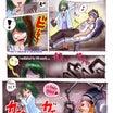 ま、海外TF・TGコンテストに日本milda7、討って出たわけですが・・・