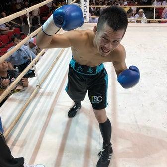 西日本新人王決勝 MVPはバンタム級の森田翔大