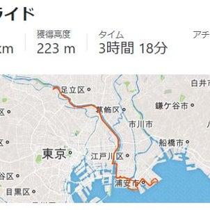 岩淵水門_2019/09/15(73km)の画像