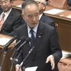 NHKが外国人に乗っ取られている証拠!!!