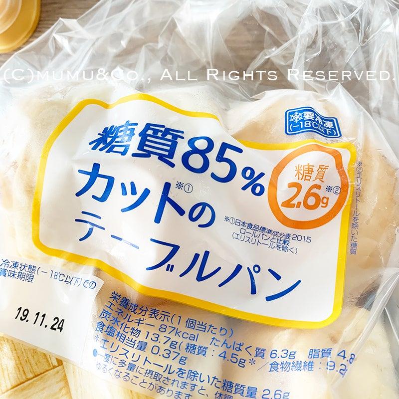 シャトレーゼ 糖 質 オフ パン