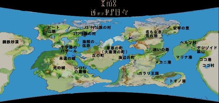 古代のデジタルワールドの地図