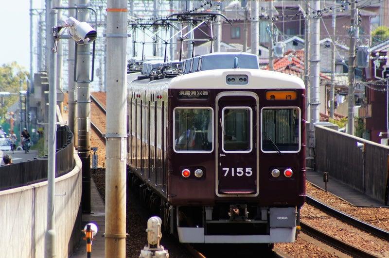 2019.9.16(Mon)の一枚 使う予定あるの?阪急の「須磨浦公園」幕 | 神戸 ...