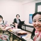 9/14勉強会→英語教育ビジネスマスター講座♪の記事より